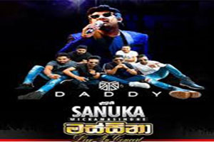 Musical shows - MASSINA LIVE IN CONCERT DADDY FT SANUKA