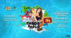 festivals - thada athal