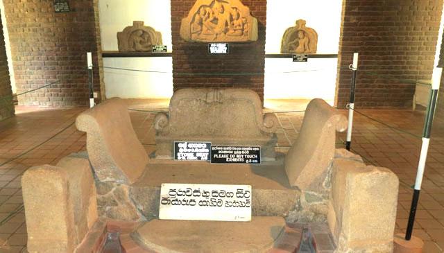 Anuradapura - Archaeological Museum, Anuradhapura