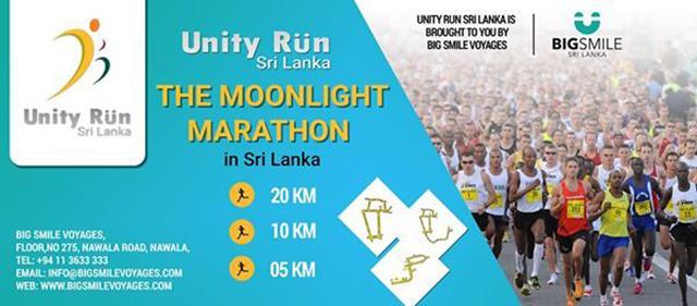 sports - Unity Run moonlight marathon